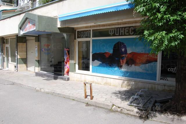 плувен център Димитър Константинов